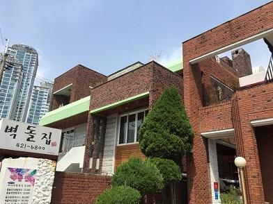 韓国 大邱で食べる絶品タラ料理_b0060363_22482047.jpg