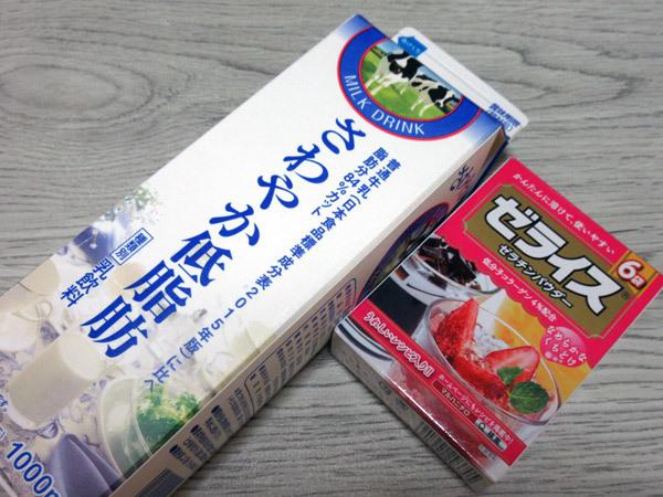 【自作】牛乳ゼリー_c0152767_22021127.jpg