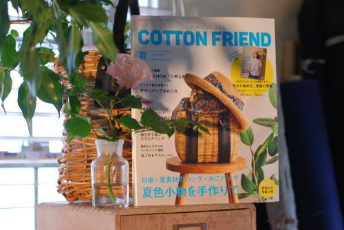 COTTON FRIEND vol.67 夏号_d0091671_14031121.jpg