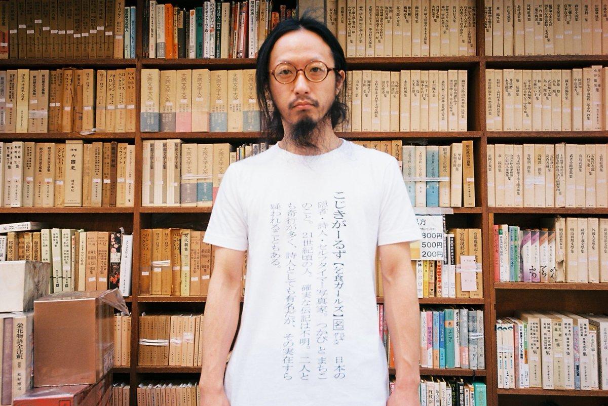 辞書 Tシャツ_c0195272_17495134.jpeg