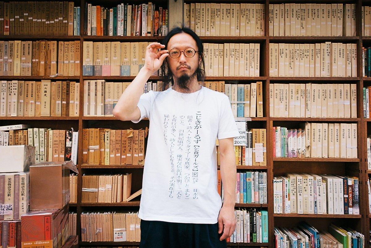 辞書 Tシャツ_c0195272_17502267.jpeg