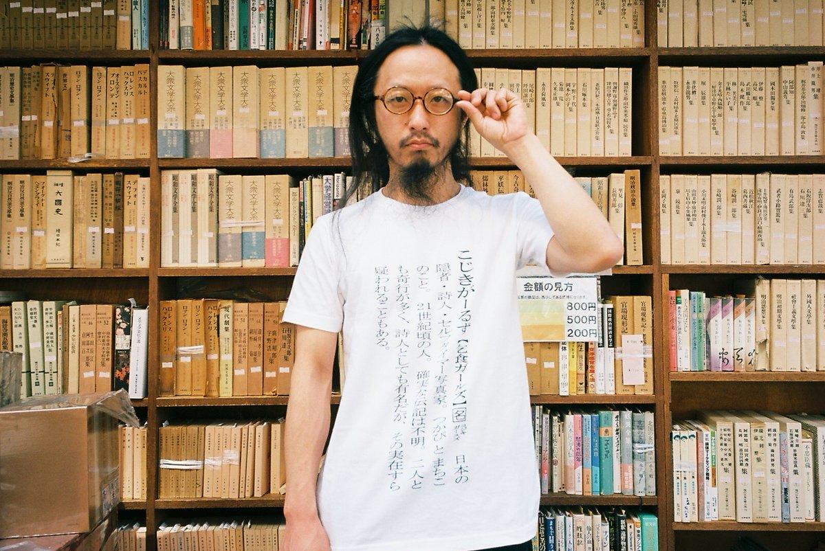 辞書 Tシャツ_c0195272_17513540.jpeg