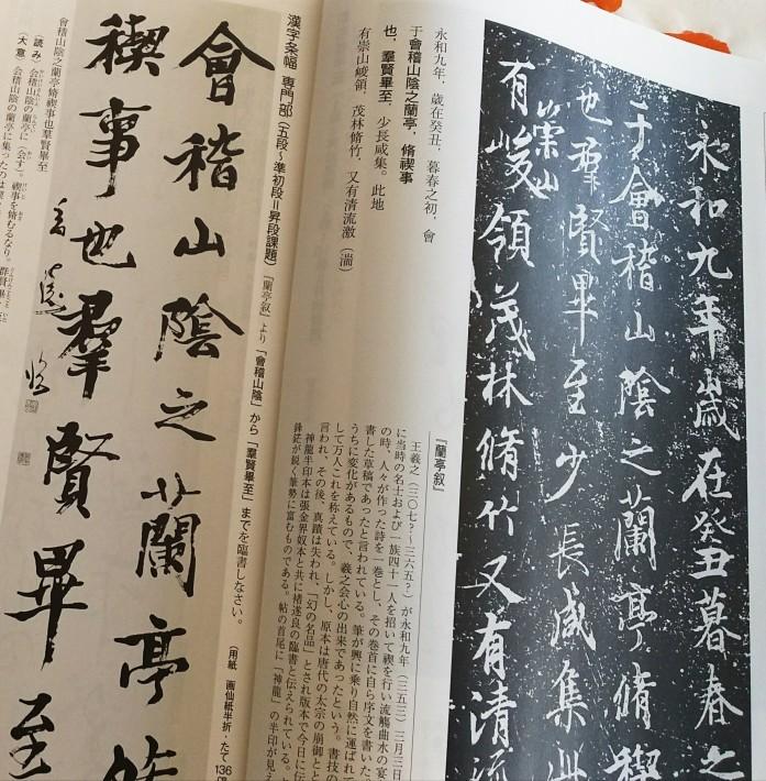 神戸から、文字を書く事から拡がる世界があります_a0098174_16150910.jpg