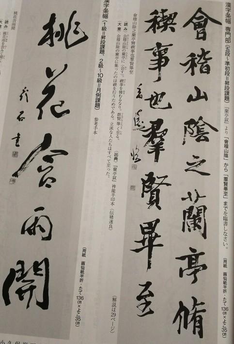神戸から、文字を書く事から拡がる世界があります_a0098174_16155802.jpg