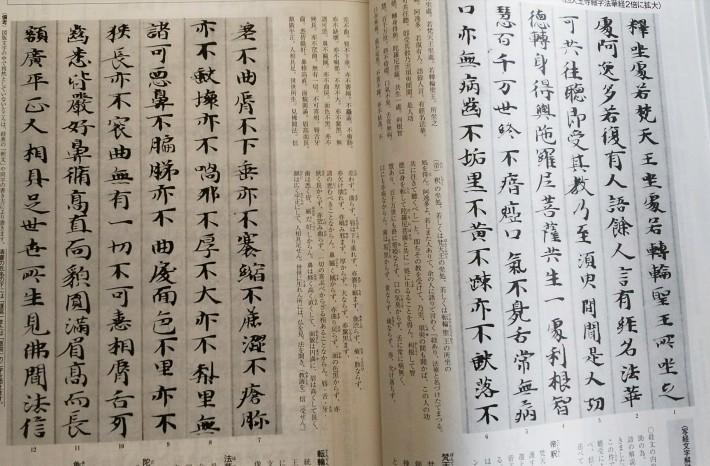 神戸から、文字を書く事から拡がる世界があります_a0098174_16161752.jpg