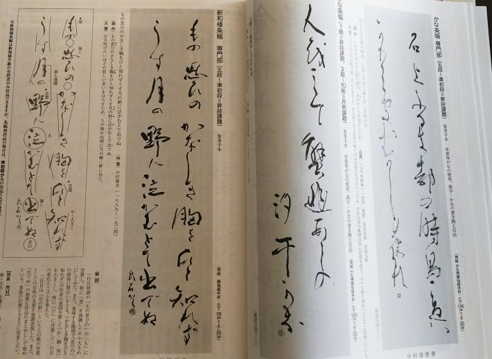 神戸から、文字を書く事から拡がる世界があります_a0098174_16164536.jpg