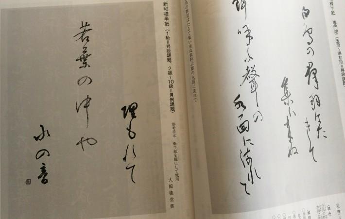 神戸から、文字を書く事から拡がる世界があります_a0098174_16170415.jpg