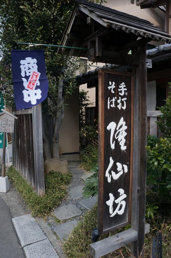 上野から郡山へ_c0180686_18411376.jpg