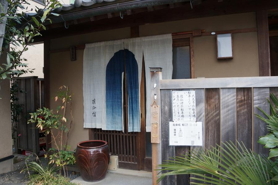 上野から郡山へ_c0180686_18412196.jpg