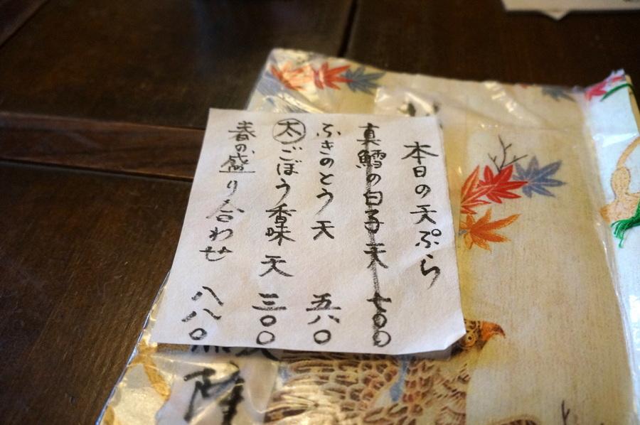 上野から郡山へ_c0180686_19012125.jpg