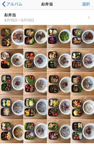 お弁当作りスタートから1か月、毎日続けていること_c0293787_14303881.jpg
