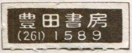 f0307792_19555651.jpg