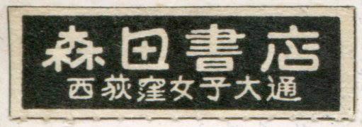 f0307792_19555894.jpg