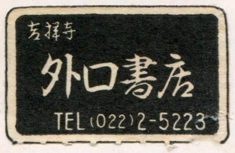 f0307792_19560715.jpg