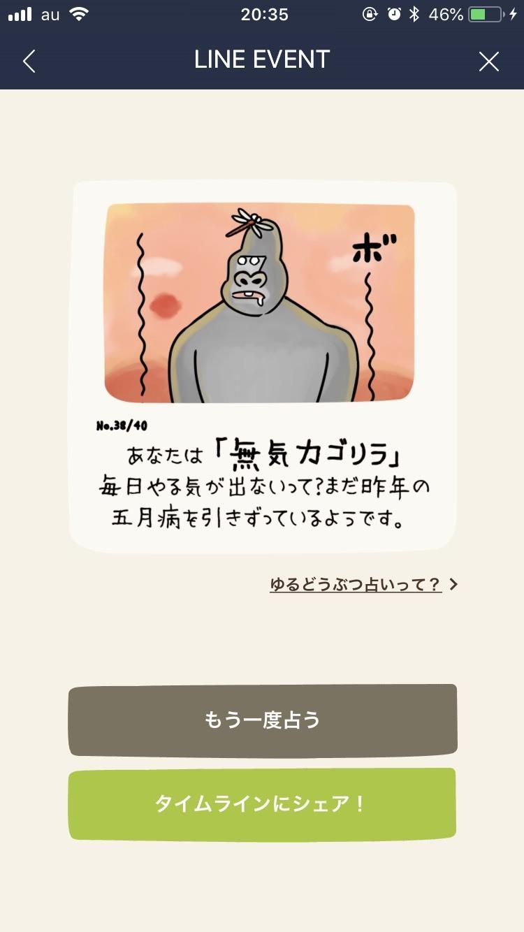 b0127002_10550784.jpg