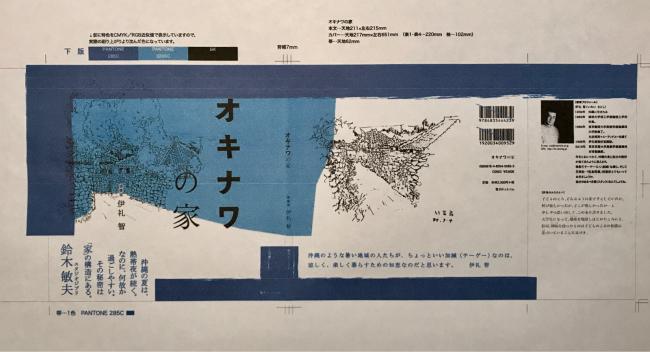 b0014003_20074051.jpg