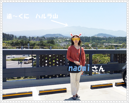 🎵 友・遊 🎵_a0115924_21005979.png
