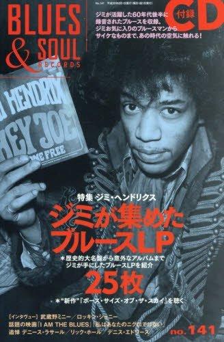 CD&雑誌情報_c0348127_10055202.jpg