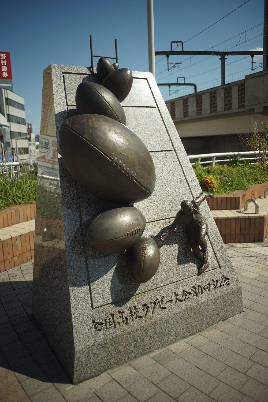 アトムレンズ MC Rokkor-SI 28mmF2.5 で 豊中散歩_b0069128_93046.jpg