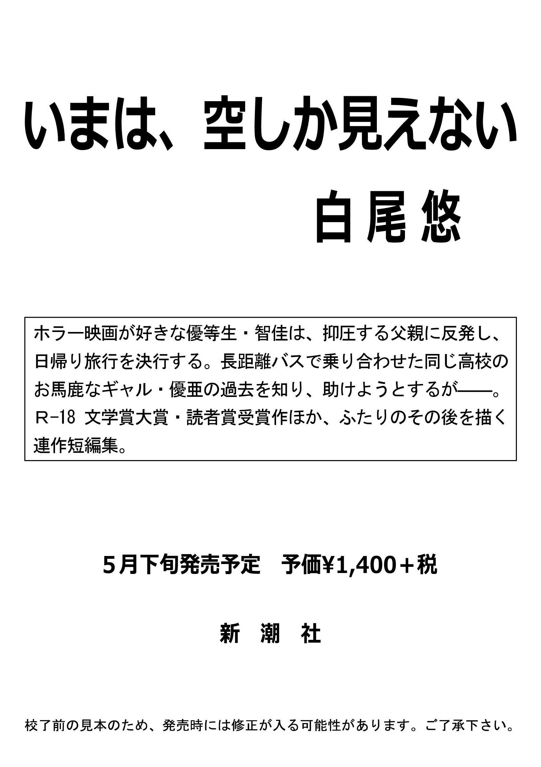 a0304335_08522732.jpg