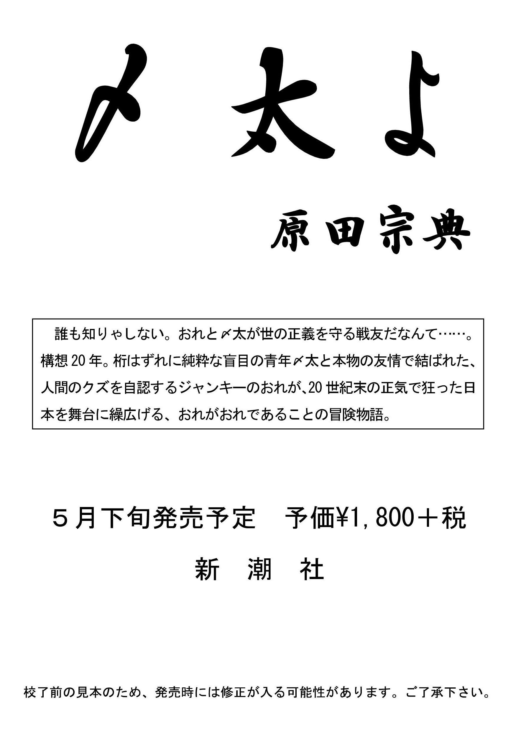 a0304335_09141169.jpg