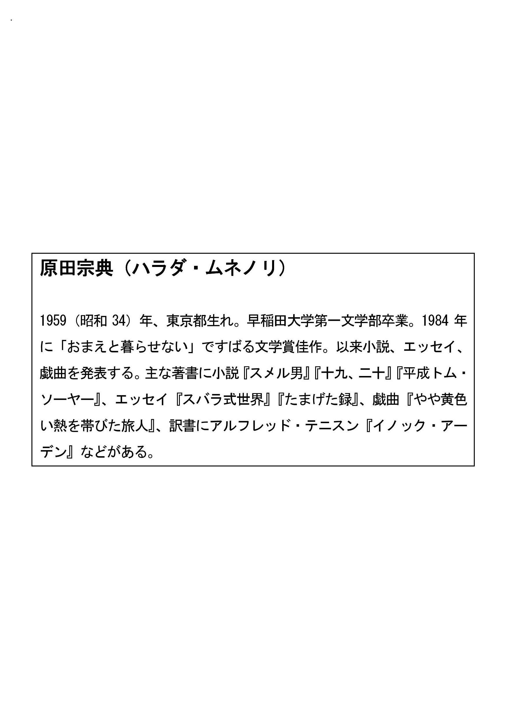 a0304335_09190351.jpg