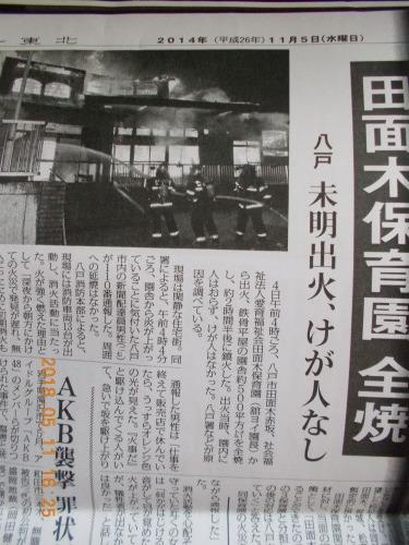 ヤドカリ人生野沢俊雄を考える7_b0183351_21181261.jpg
