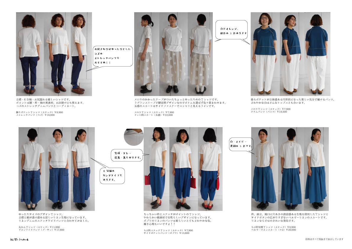 f0328051_19433147.jpg