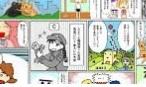 漫画ただ読みサイト_f0053757_00462550.jpg