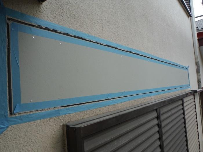 屋根・外壁の塗り替え ~ リビング庇を取外し。_d0165368_04244178.jpg