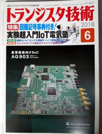 f0054075_20073543.jpg