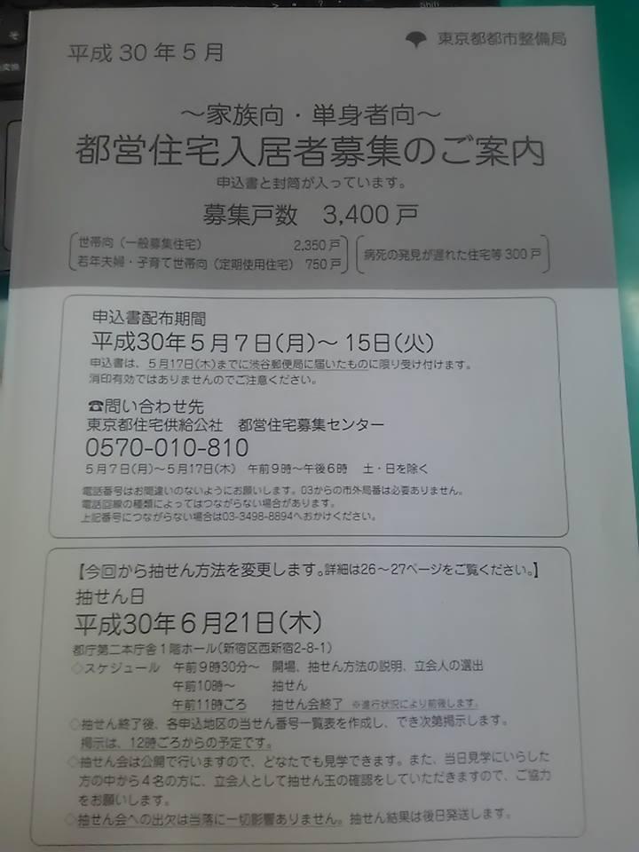 c0092197_14135374.jpg