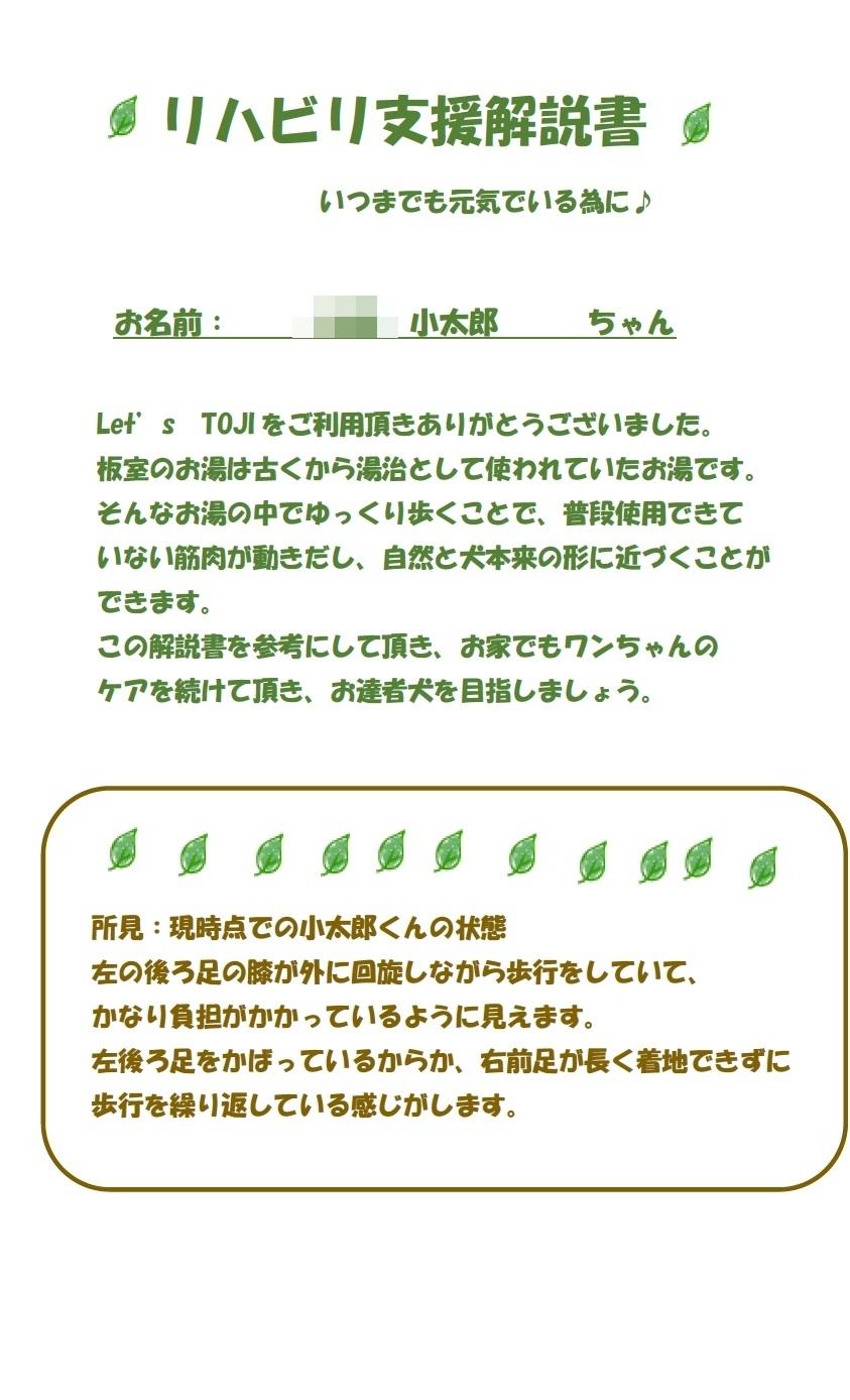 f0128821_14070005.jpg