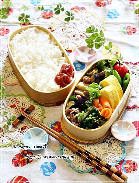 豚肉ピーマン茄子筍の甘辛炒め弁当と今夜はおうち呑み♪_f0348032_18282572.jpg