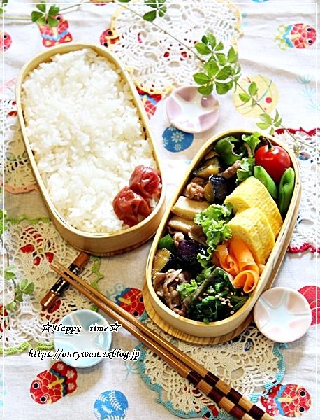 豚肉ピーマン茄子筍の甘辛炒め弁当と今夜はおうち呑み♪_f0348032_18283375.jpg