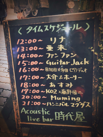 茨木音楽祭‼️_f0042034_10463622.jpg