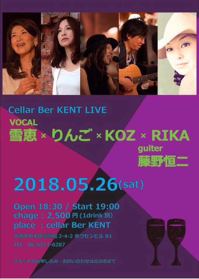 茨木音楽祭‼️_f0042034_10523084.jpg