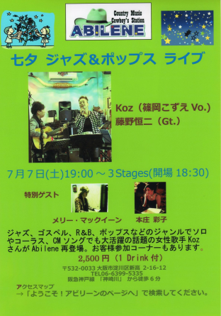 茨木音楽祭‼️_f0042034_10531271.jpg