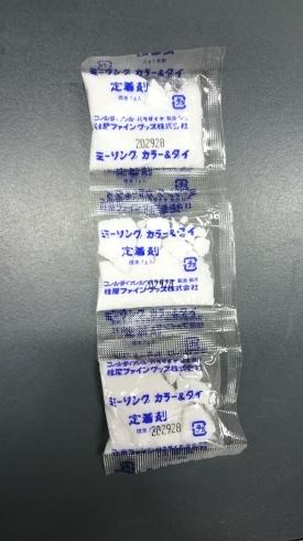 b0169541_16570118.jpg