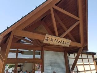 GW前半 長野県への犬連れ車中泊の旅 道の駅オアシス小布施編_b0080342_09574007.jpg