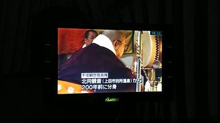 GW前半 長野県への犬連れ車中泊の旅 道の駅オアシス小布施編_b0080342_10160171.jpg
