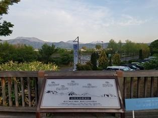 GW前半 長野県への犬連れ車中泊の旅 朝風呂@あけびの湯編_b0080342_10435337.jpg
