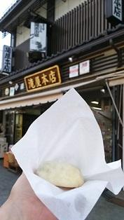 GW前半 長野県への犬連れ車中泊の旅 善光寺編_b0080342_11393327.jpg