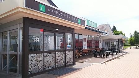 GW前半 長野県への犬連れ車中泊の旅 東部湯の丸SA編_b0080342_13435730.jpg