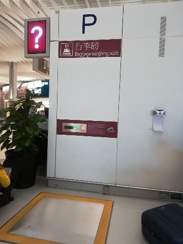 機場@UO624便チェックイン_b0248150_19274981.jpg