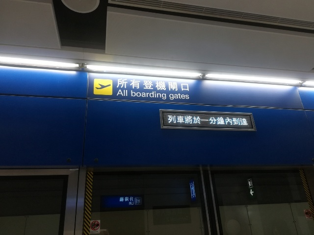 機場@UO624便チェックイン_b0248150_19463065.jpg