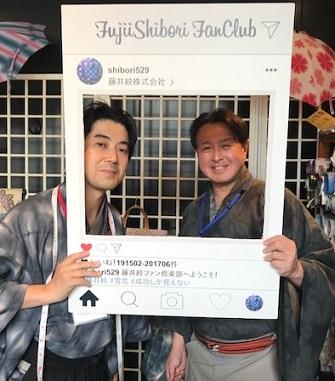 東京キモノショー最終・お宝collection想い出の振袖と帯_f0181251_1428518.jpg