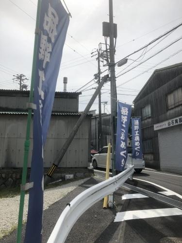 エムエムヨシハシの工場を解放中です♡_f0220354_09583162.jpeg