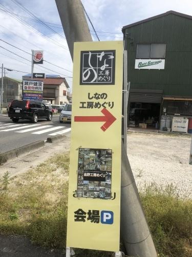 エムエムヨシハシの工場を解放中です♡_f0220354_10081709.jpeg