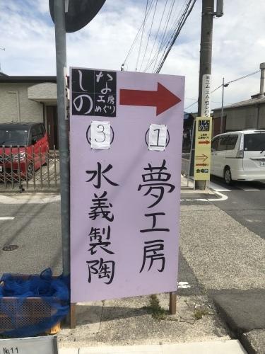 エムエムヨシハシの工場を解放中です♡_f0220354_10174377.jpeg